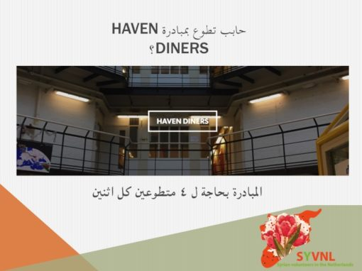 Haven Diners